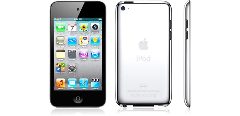 iPod Touch 4G Coupon Scanner